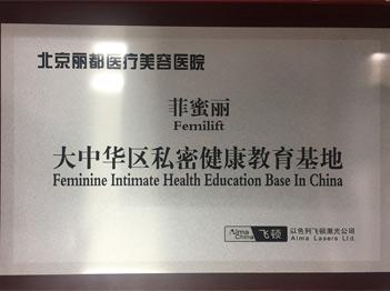 丽都医疗美容医院更受女性喜爱的整形美容机构品牌